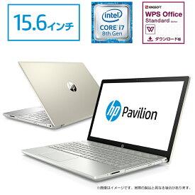 【8/26 9:59までエントリーで全品ポイント10倍】 Core i7 16GBメモリ 128GB SSD + 1TB HDD 15.6型 FHD IPS液晶 HP Pavilion 15 (型番:5XN16PA-AAAF) ノートパソコン Office付き 新品 モダンゴールド(2019年3月モデル)