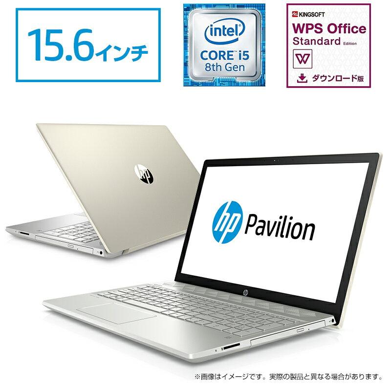 Core i5 8GBメモリ 128GB SSD + 1TB HDD 15.6型 FHD IPS液晶  HP Pavilion 15 (型番:4EL42PA-AAAB) ノートパソコン office付き 新品 モダンゴールド (2018年8月モデル)