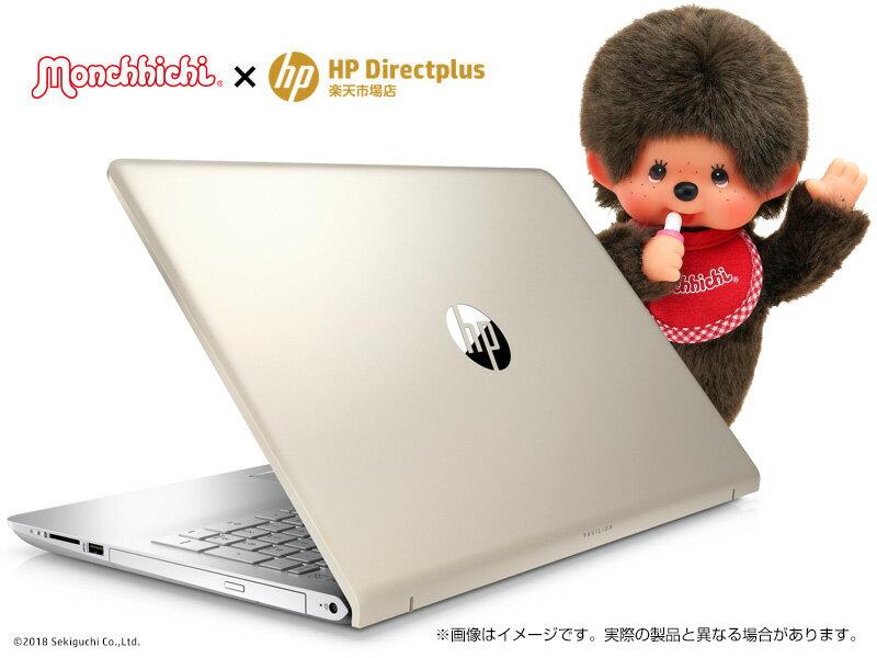 【SALE中エントリーでポイント最大15倍】 【パソコン探しに疲れたら迷わずコレ!】 Core i3 8GBメモリ 1TB HDD 15.6型 FHD HP Pavilion 15 (型番:3PP37PA-AAAF) ノートパソコン 新品 Office付き モンチッチ
