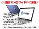 Core i5 8GBメモリ 128GB SSD + 1TB HDD 15.6型 FHD HP Pavilion 15 (型番:2YB38PA-AAAC) ノー...