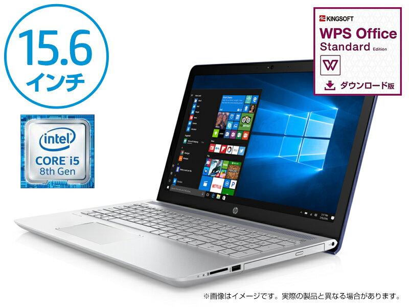 【最新第8世代インテル プロセッサー搭載!ワンランク上の上質デザイン】 HP Pavilion 15 ロイヤルブルー(15.6ワイド Windows 10 Home 第8世代インテル Core プロセッサー i5 8GBメモリ 128GB SSD+1TB HDD (型番:2YB38PA-AAAC)ノートパソコン タブレット 新品