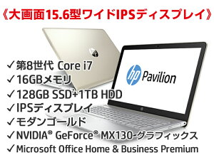 HPPavilion15