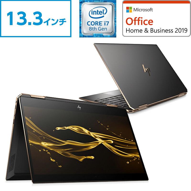 【3/26 1:59までエントリーでポイント最大30倍】 Core i7 16GBメモリ 512GB PCIe SSD 13.3型 FHD IPS液晶 HP Spectre x360 13(型番:5KU87PA-AAAV) ノートパソコン office付き 新品 アッシュブラック 2018年10月モデル プライバシーモード対応
