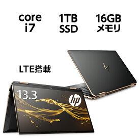 Core i7 16GBメモリ 1TB SSD PCIe規格 Optaneメモリー32GB 13.3型 タッチ式 フルHD HP Spectre x360 13 (型番:1A941PA-AAAB) ノートパソコン office付き 新品 アッシュブラック 世界最小 天面加圧500kgf SIMフリー LTE対応 2019年12月モデル