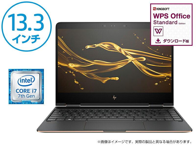 Core i7 16GBメモリ 1TB 高速SSD 13.3型 タッチ&ペン HP Spectre x360 (型番:1PM36PA-AAEZ) ノートパソコン 新品 Office付き