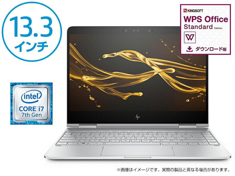 【セール中エントリーでポイント最大32倍】 Core i7 16GBメモリ 1TB 高速SSD 13.3型 4K液晶 タッチ&ペン HP Spectre x360 (型番:1DF90PA-AAUT) ノートパソコン 新品 Office付き PCケース付