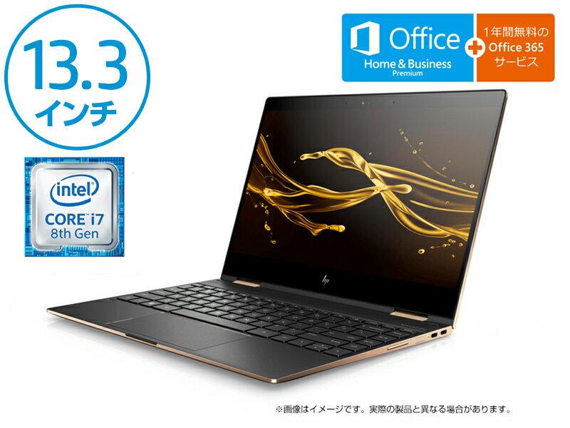 【20%ポイントバック中!】Core i7 16GBメモリ 1TB 高速SSD 13.3型 4K液晶タッチ&ペン 最新第8世代CPU HP Spectre x360(2017年11月モデル)(型番:2VR66PA-ABGI) ノートパソコン 新品 Officeマウス ペン