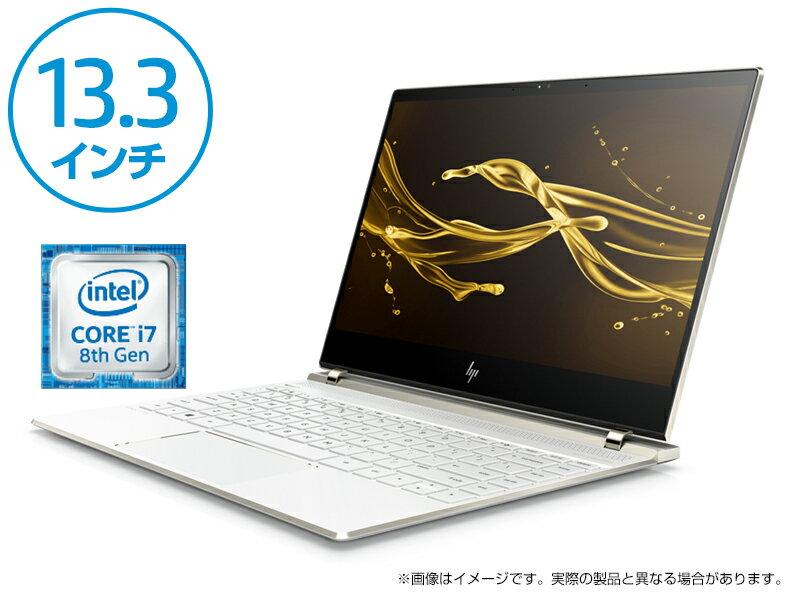 【世界最薄PC】Core i7 16GBメモリ 512GB高速SSD 13.3型 最新第8世代CPU HP Spectre 13(型番:2YB35PA-AAAA)