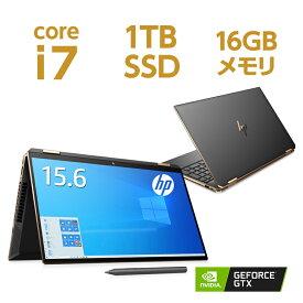 Core i7 16GBメモリ 1TB SSD PCIe規格 15.6型 4K OLED IPSタッチ HP Spectre x360 15 (型番:3R475PA-AAAY) ノートパソコン オフィス付き 新品 (2020年9月モデル)