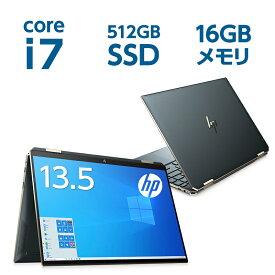 Core i7 16GBメモリ 512GB SSD PCIe規格 13.5型 WUXGA IPSタッチ HP Spectre x360 14 (型番:2U7B4PA-AAAA) ポセイドンブルー ノートパソコン オフィス付き 新品