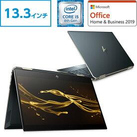 【9/26 09:59まで エントリーで全品ポイント10倍】 Core i5 8GBメモリ 256GB PCIe SSD 13.3型 FHD IPS液晶 HP Spectre x360 13-ap0000 (型番:5KX45PA-AASP) ノートパソコン office付き 新品 ポセイドンブルー