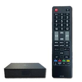 AuBee AUB-100 テレビチューナー TVチューナー 地デジチューナー BSチューナー 地上デジタル 学習リモコン テレビ録画 HDMI フルハイビジョン