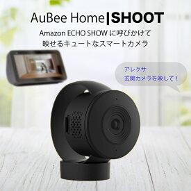 AuBee SHOOT Wi-FiスマートフルHDリモートカメラ ホームセキュリティ&ベビーモニター