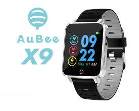 AuBee スマートウォッチ X9 iOS/Android対応 睡眠ステージ記録 歩数&距離&カロリー記録 IP68防水