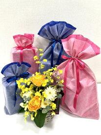 ギフトラッピング【有料】ピンクとブルーの2色からお選びいただけます。※生花は含まれません。