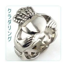 男女兼用 10号 愛 友情 幸せの象徴 アイルランド発 クラダリング 日本サイズ20号