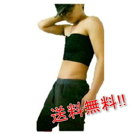 ナベシャツ L さらし メッシュ アニメ コスプレ 男装 黒