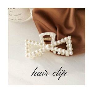リボン型 ヘアクリップ パール ハンズクリップ 髪留め バレッタ バンスクリップ ヘアークリップ 髪飾り 盛り髪 ドレスアップ ヘアスタイル