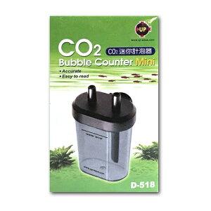 ミニバブルカウンター CO2用 エントリープラグ