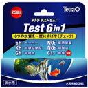 テトラ テトラテスト6in1試験紙 水質測定