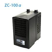 ゼンスイZC−100α(100L迄対応)水槽用クーラー