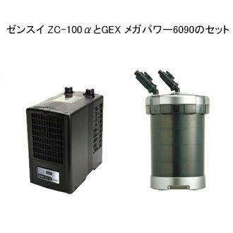 """""""zensui ZC-100α""""和""""GEX百万功率6090""""的合算的安排"""