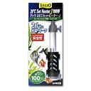 日本製 テトラ 26℃セットヒーターJ 100W カバー付 サーモスタット不要 淡水海水両用 水槽用ヒーター SHJ-100 オート…
