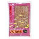 スドー メダカの砂 ピンクサンド 5kg 底床 砂利