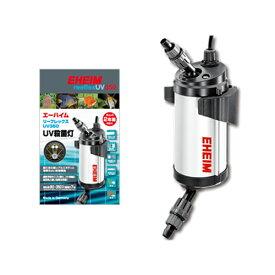 エーハイム リーフレックス UV350 UV殺菌灯 淡水・海水両用(3721300)