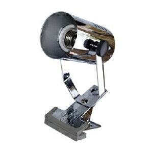 ボルクスジャパン レディオクリップL (クローム)(RS122/CS073)等にE26口金 水槽用 ライトクリップ