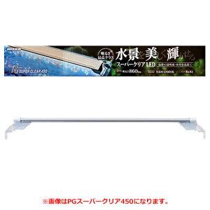 ニッソー PG スーパークリア 600 水槽用照明 LEDライト 60cm用