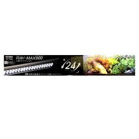 コトブキ レイマックス600 リモコン付き 水槽用 照明 LEDライト 60cm 海水淡水用 RAYMAX600