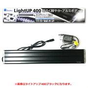 新製品水作ライトアップ600ブラック水槽用照明LEDライト60〜72cm用淡水海水両用