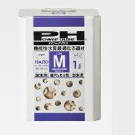 パワーハウス ハードタイプ M箱 (1L) ろ材