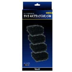 テトラ AX ブラック スポンジ M (4枚入り)