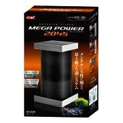 GEXメガパワー2045外部フィルター