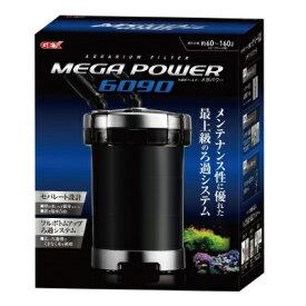 GEX メガパワー 6090 水槽用 外部フィルター
