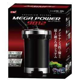GEX メガパワー 9012 水槽用 外部フィルター