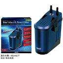 テトラ VAX パワーフィルター VAX−60 水槽用 外部フィルター