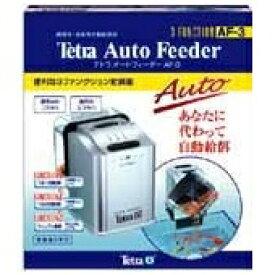 テトラ オートフィーダー AF−3 フードタイマー 鑑賞魚用自動給餌器