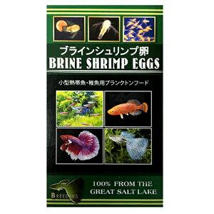 日動 ブラインシュリンプエックス 20g 真空パック包装 小型熱帯魚・稚魚用プランクトンフード 稚魚用フード