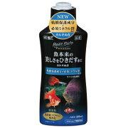 GEXベストセーフ(300ml)カルキ抜き水質調整剤
