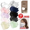 JN95 マスク 日本製 【サージカルマスク マスク JN95 日本製 使い捨て 日本製 不織布 3D立体型 BFE99.9% PFE99.9% VFE…