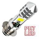Discover winds【バイク ヘッドライトバルブ バルブ LED PH7 LEDバルブ COB P15D ヘッドライトバルブ オートバイ 超高…
