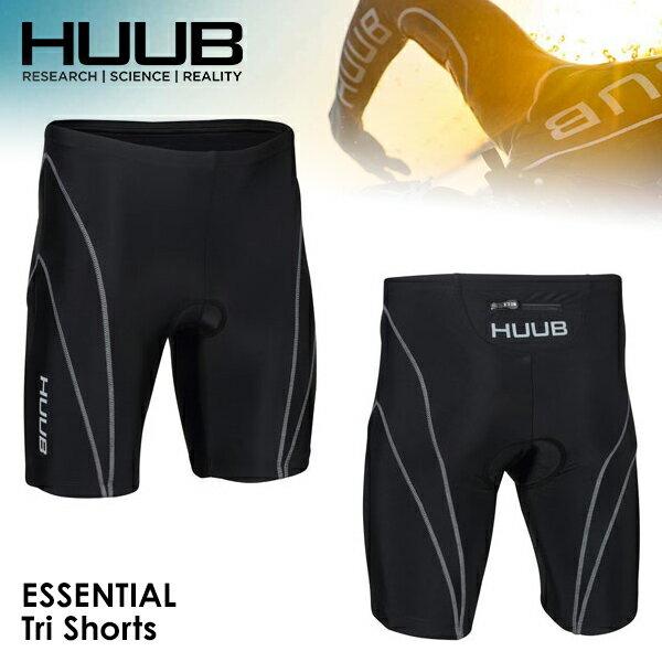 【あす楽対応!全国送料無料!】HUUB フーブ エッセンシャルトライショーツ ESSENTIALTriShorts HBMT15108 トライアスロンウェア