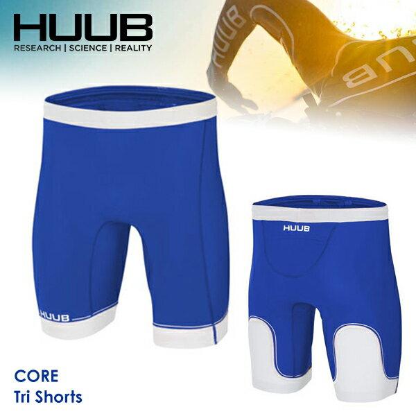 【あす楽対応!全国送料無料!】HUUB[フーブ]コアトライショーツ[CORE Tir Shorts]HBMT17123トライアスロンウェア
