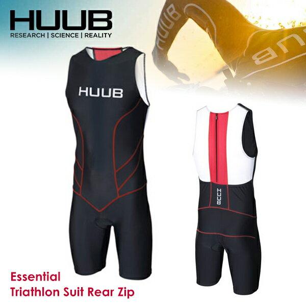 【あす楽対応!全国送料無料!】HUUB[フーブ]エッセンシャルトライスーツリアジップ[Essential Triathlon Suit Rear Zip]HBMT18121トライアスロン
