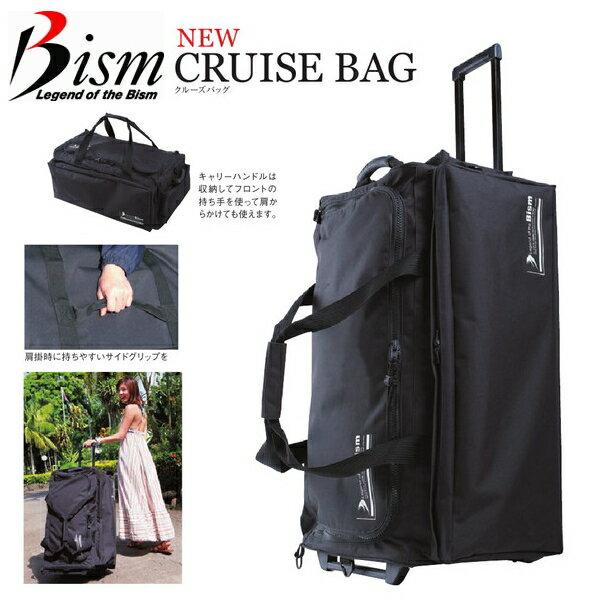 【人気モデル!全国送料無料!】Bism[ビーイズム]クルーズバッグ[大型キャリーバック]BFS3300