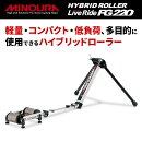 MINOURA[ミノウラ]FG220ハイブリッドローラー[サイクルトレーナー]固定式[自転車/ロードバイクトレーニング]