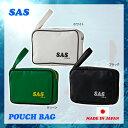 【特価品!あす楽対応!】SAS エスエーエス ポーチバッグ 76103 防水バッグ ポーチバック 防水バック 日本製